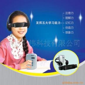 优脑仪新教育投资商机,小投资创业 免费加盟