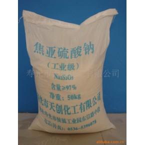 白色或微黄色结晶粉状焦亚硫酸钠
