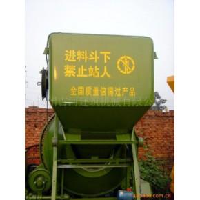 扬州古河建筑机械有限公司,供应混凝土搅拌机