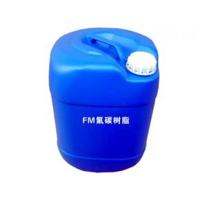 水性单组分自交联型氟碳涂料乳液