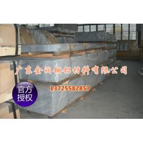 3005铝板3105铝板进口铝板6063铝板