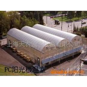 温室,大棚,骨架,配件 热镀锌PC板