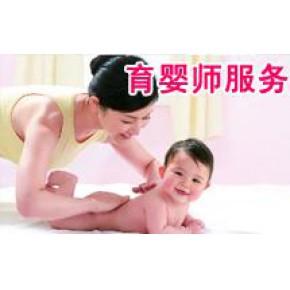 婴幼儿护理婴幼儿身体护理婴幼儿生活物品清洗就找昆明逸家欣母婴