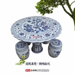 陶瓷桌凳 园林艺术家具  陶瓷家具