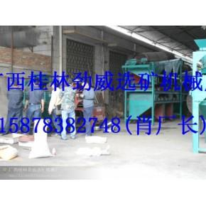 广西桂林生产干式强磁磁选机专业的选矿机械桂林劲威机械设备厂