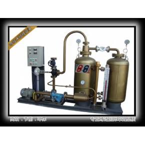 2.1-4T全密闭式高温冷凝水回收设备