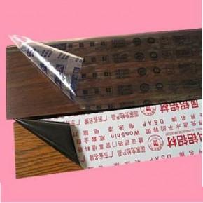 东莞音箱木纹保护膜-音箱木纹保护膜