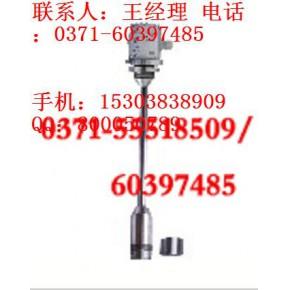 隔膜式静压液位变送器SWP-T20MG