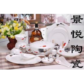 精品陶瓷餐具批发厂
