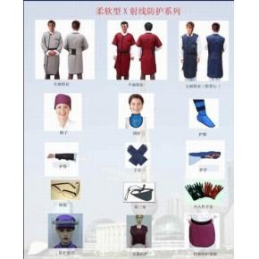 辐射防护铅衣
