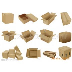 江门环保纸箱 纸盒 纸板 瓦楞纸箱