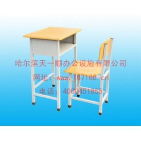学生课桌椅 YS027A