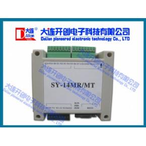国产仿三菱PLC,大连可编程控制器,工控板,单片机控制板