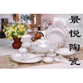 精品陶瓷餐具