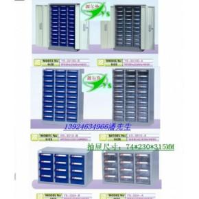 YES-大号抽屉件柜系列 标准零件柜