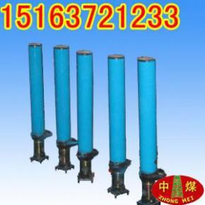 单体液压支柱 外注式液压支柱
