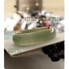 翡翠A货 翡翠手镯 玉手镯 礼品 带阳绿飘黄翡宽版镯 60mm