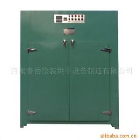 工业烤箱-生产鲁岳 鲁岳