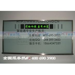 白板的骄傲,广州白板,书写玻璃白板