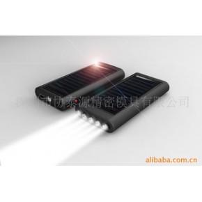 太阳能移动电源外壳 XTY