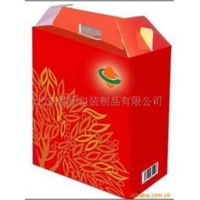 纸盒纸箱 可定制