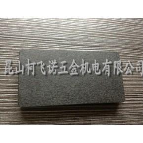 单面抗静电玻纤板 玻纤板FR4 布纹面玻纤板