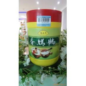 香港远东香烤鸭食用香精 香港远东