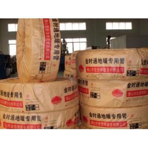 纯进口原料生产PE-RT地暖管