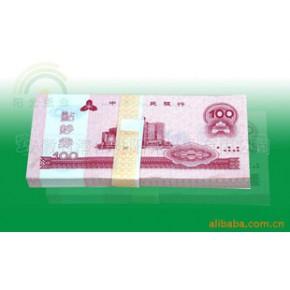 阳光纸业练功券点钞券各银行练功券点钞券
