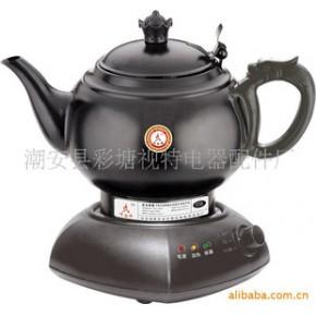 双金特电子泡茶壶0.8L-(古典) 真正功夫茶