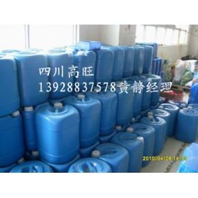 环保油节能乳化剂