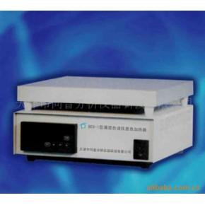 色谱仪显色加热器 同普科技