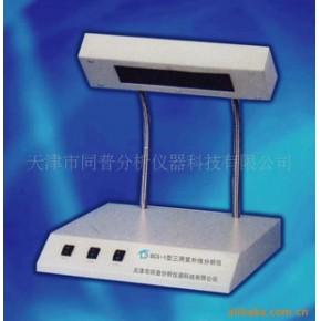 紫外线分析仪厂家直销 同普科技