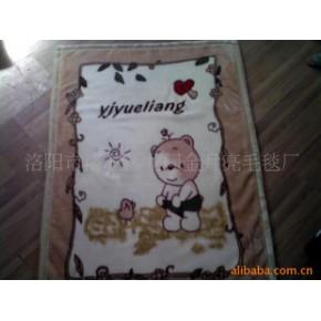 童毯 涤纶 1.4(cm)