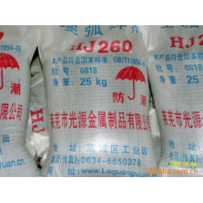 HJ260 熔炼型 低锰高硅中氟焊剂 无铅助焊剂