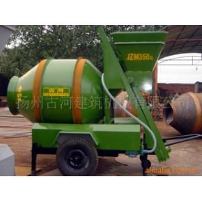 扬州机械,JZM350B混凝土搅拌机
