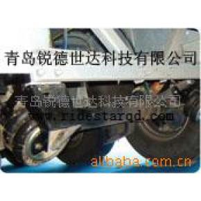 半挂车带提升空气悬架系统