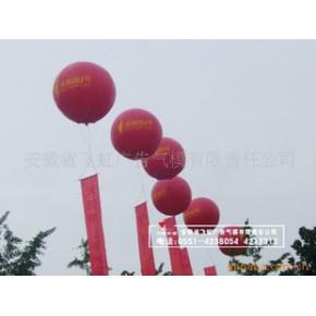 PVC气球 PE气球 升空气球 氢气球 广告气球 空飘气球