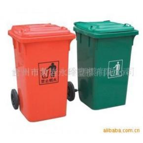 垃圾桶模具、塑料模具加工