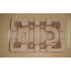 XJ001纸浆模塑