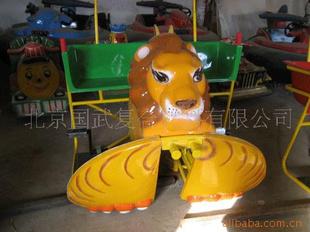 北京-供应商: