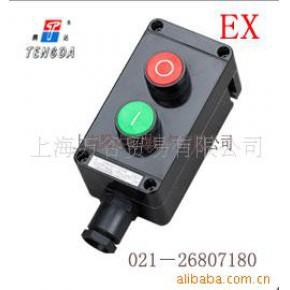 防爆防腐主令控制器 ZXF8050系列