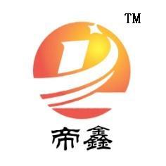 井陉县鑫阳钙业有限公司