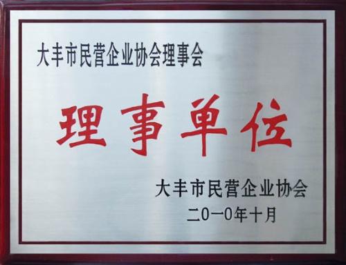 江苏抛丸机工业制造集团