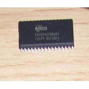EM78P447N  单片机 倒车雷达 场效应管 可控硅