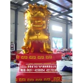 金狮子 金象气模 金拱门 气模 充气模型 充气拱门 充气玩具