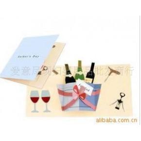 批发供应立体贺卡系列 葡萄酒卡