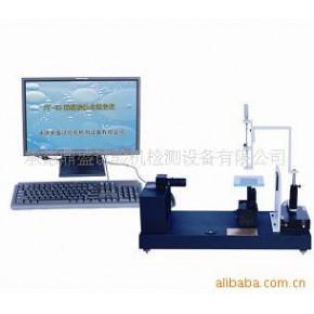 视频接触角测定仪 专业制作 品质优先