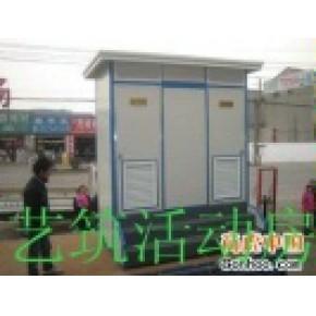 (厂价批发)四川移动厕所   打包厕所 直排厕所  厕所专家及图片