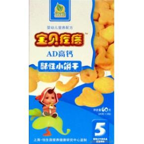 婴幼儿营养系列饼干 365(天)